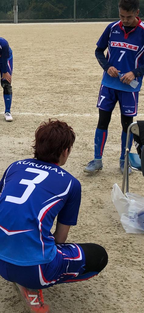 f:id:kaeteku2019:20190305224504p:image