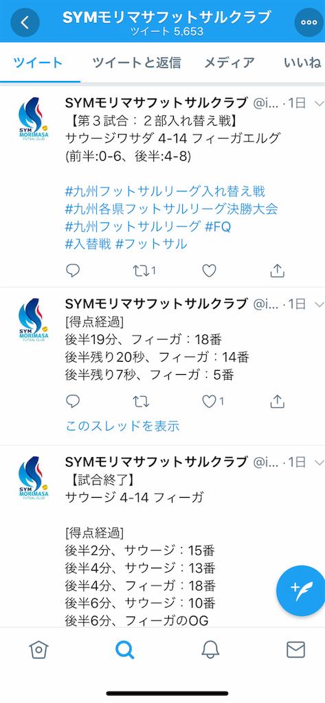 f:id:kaeteku2019:20190312085243p:image