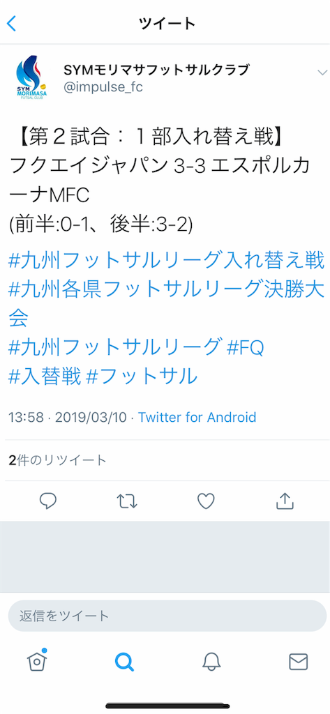 f:id:kaeteku2019:20190312090412p:image