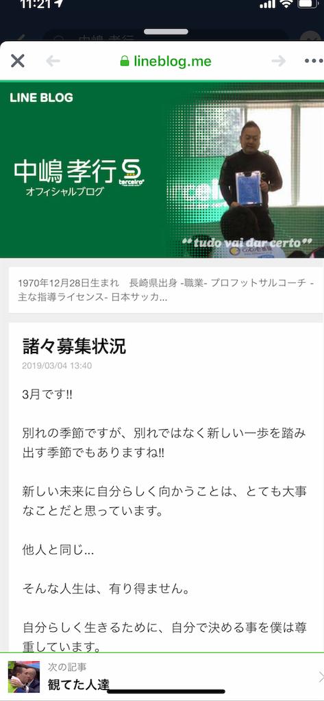 f:id:kaeteku2019:20190317112141p:image