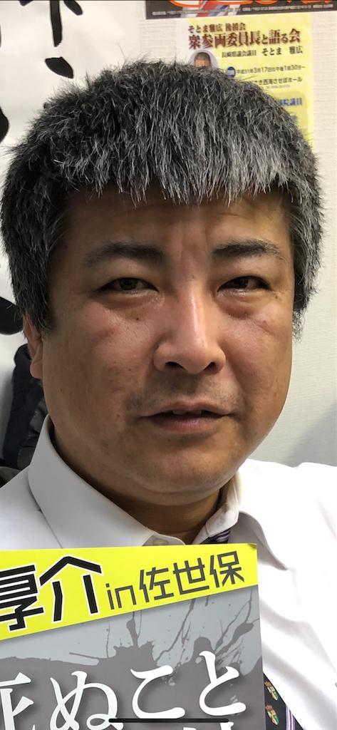 f:id:kaeteku2019:20190411233746p:image