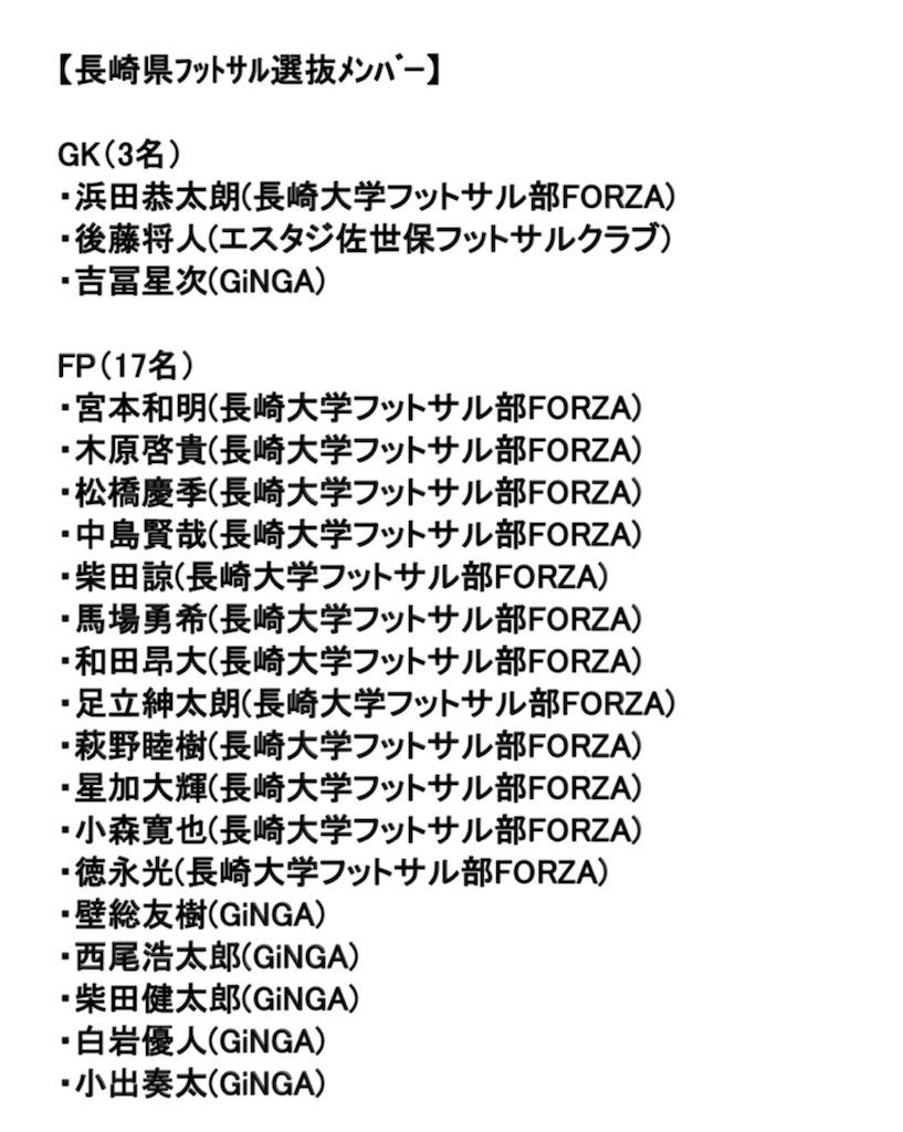 f:id:kaeteku2019:20190518225109j:image