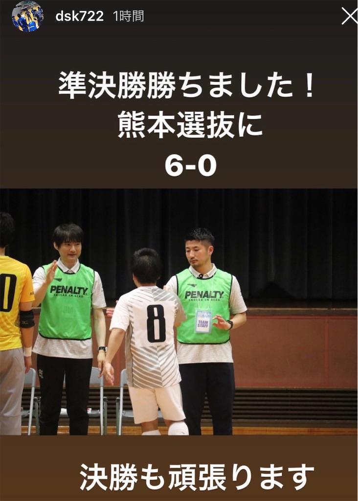 f:id:kaeteku2019:20190519144945j:image