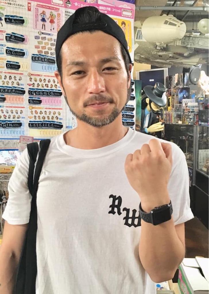 f:id:kaeteku2019:20190727125352j:image