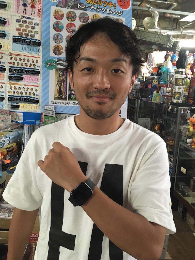 f:id:kaeteku2019:20190727125404j:image