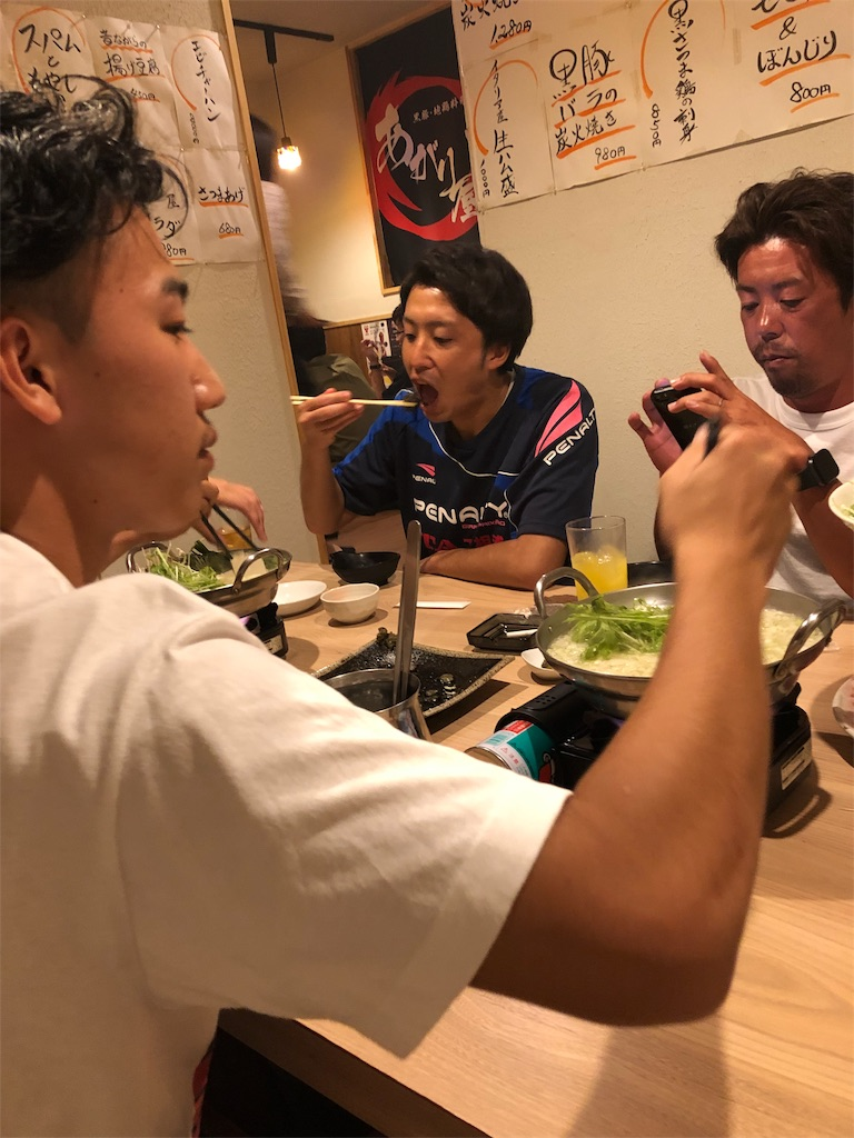f:id:kaeteku2019:20190803085746j:image