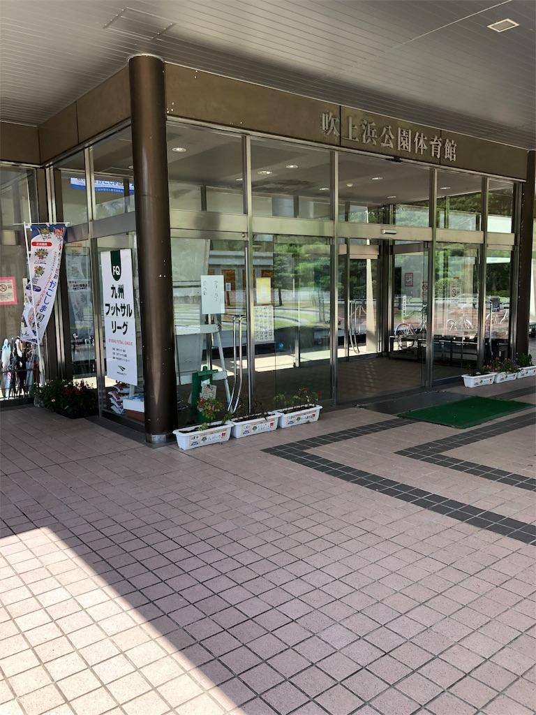 f:id:kaeteku2019:20190803123000j:image