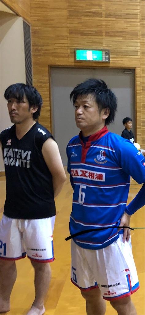 f:id:kaeteku2019:20190920121731j:image