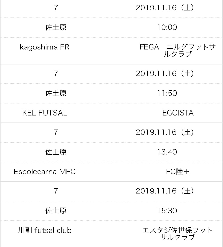 f:id:kaeteku2019:20191115170923j:image