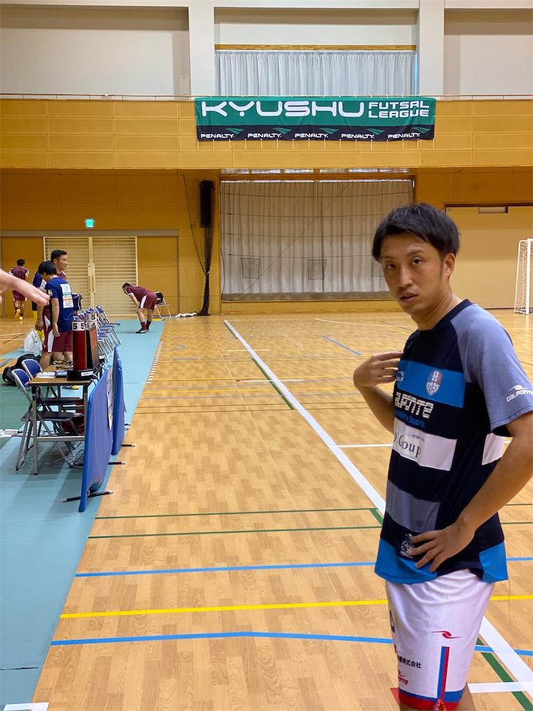 f:id:kaeteku2019:20191116165620j:image