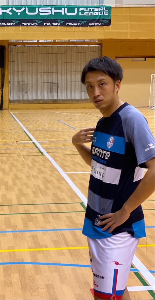 f:id:kaeteku2019:20191120231027j:image