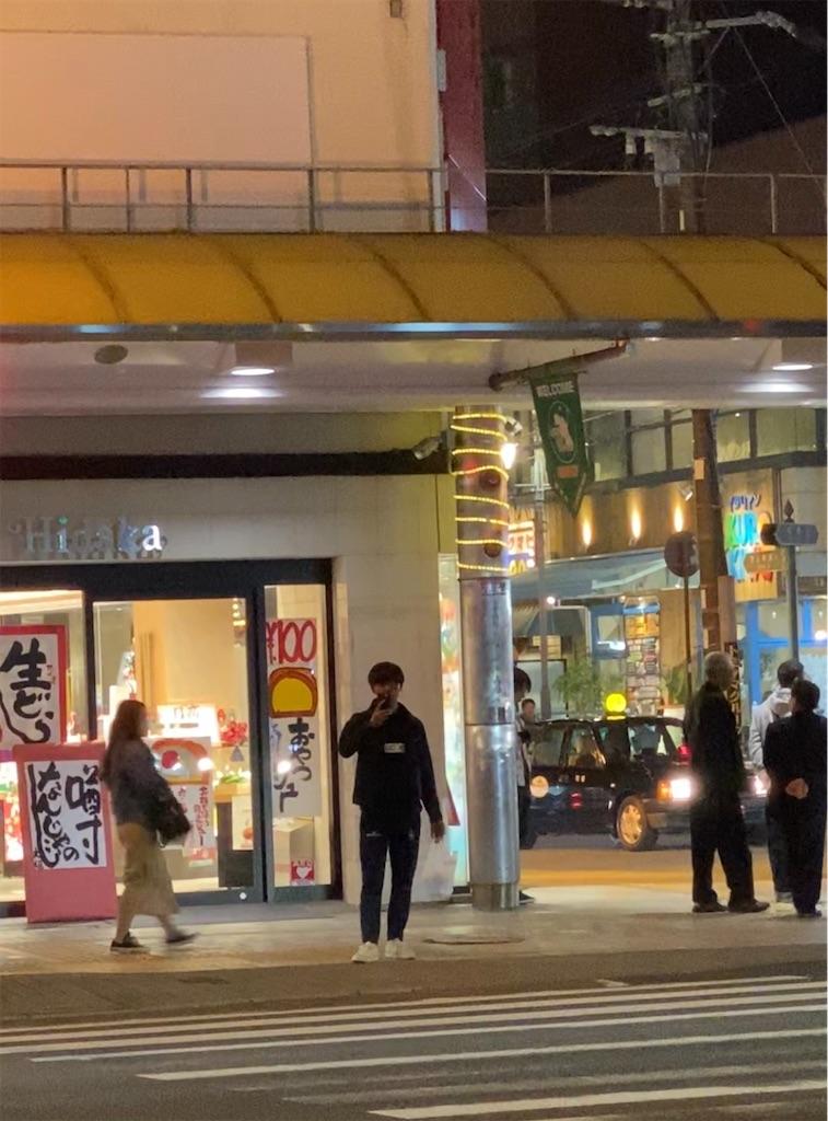 f:id:kaeteku2019:20191121235226j:image