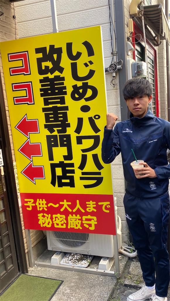 f:id:kaeteku2019:20191122003259j:image