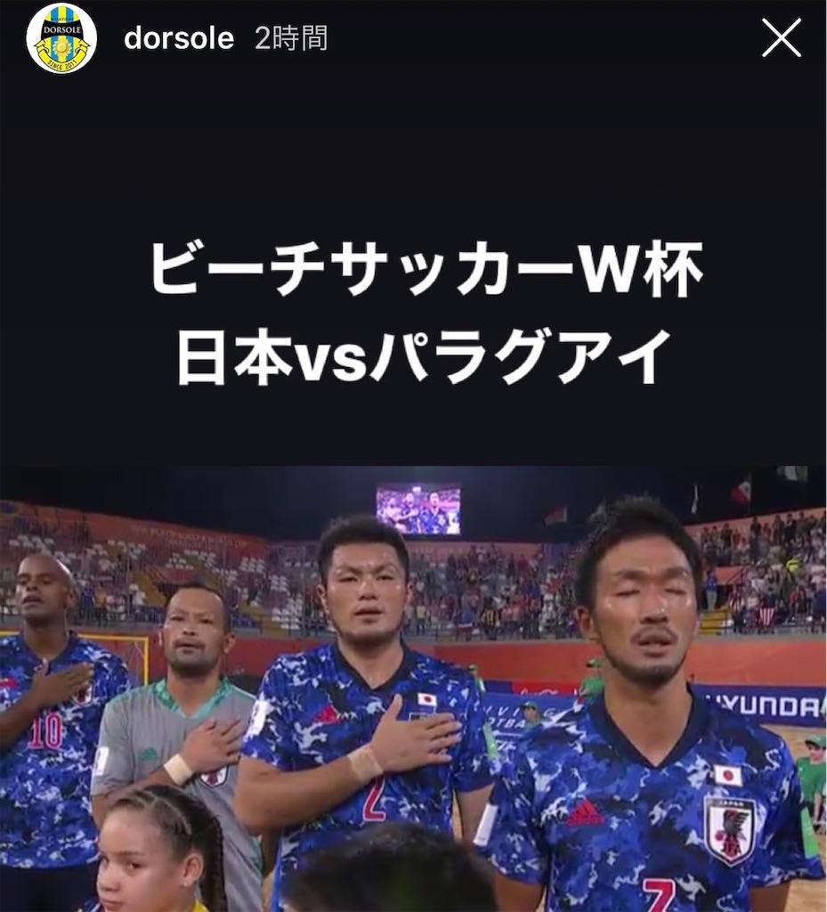 f:id:kaeteku2019:20191122103852j:image