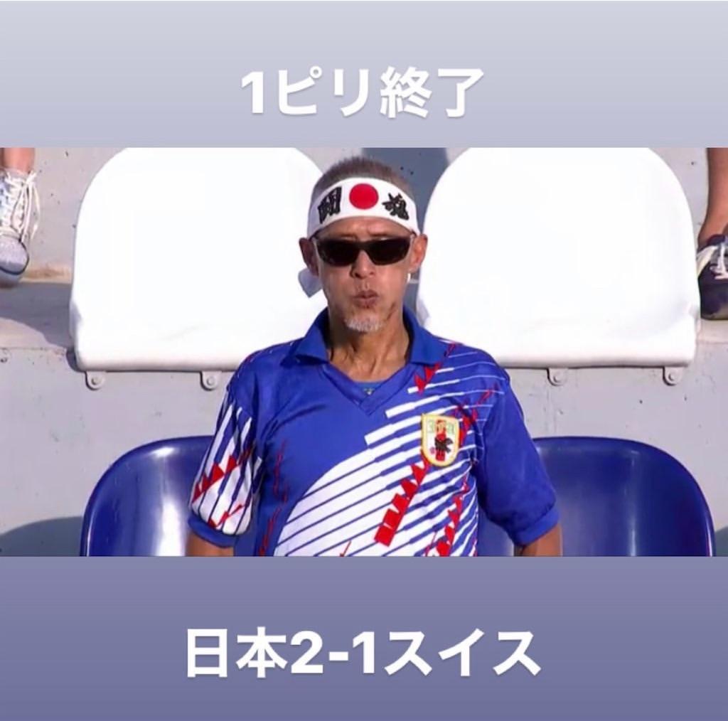 f:id:kaeteku2019:20191126075735j:image