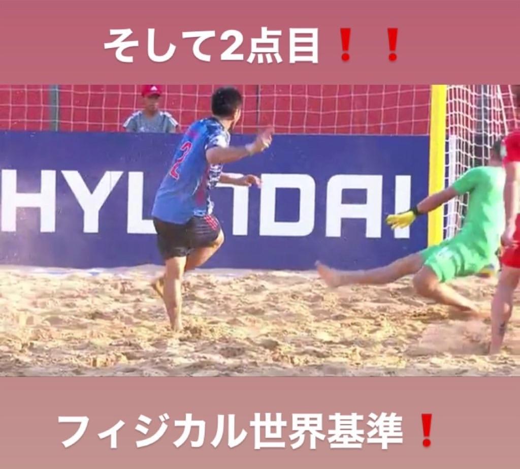 f:id:kaeteku2019:20191126075932j:image