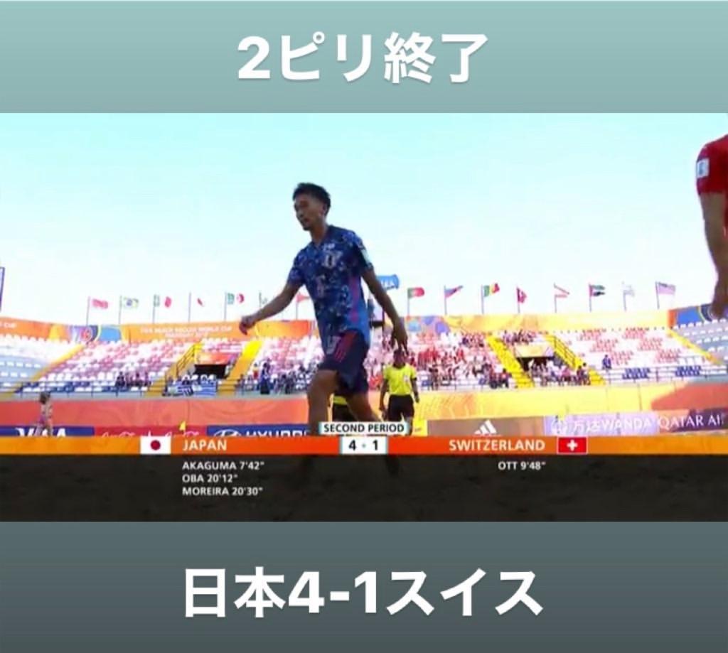 f:id:kaeteku2019:20191126080010j:image