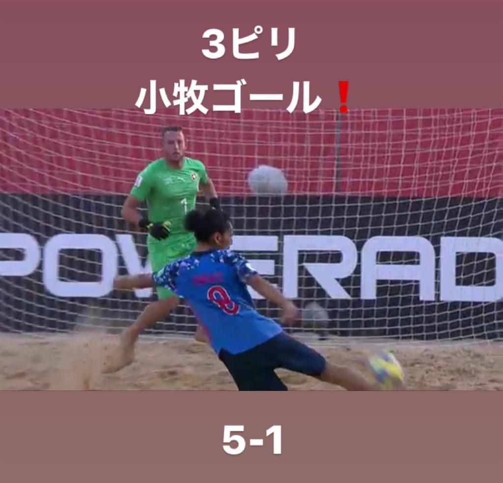f:id:kaeteku2019:20191126080349j:image