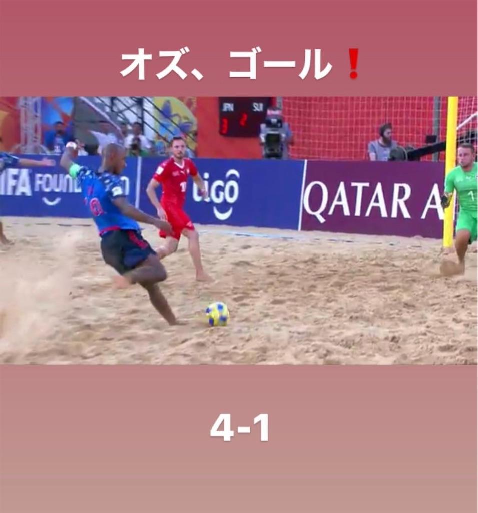 f:id:kaeteku2019:20191126080356j:image