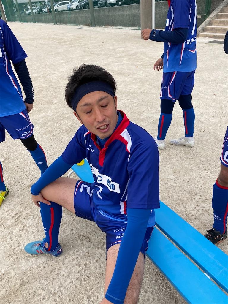 f:id:kaeteku2019:20191206002402j:image