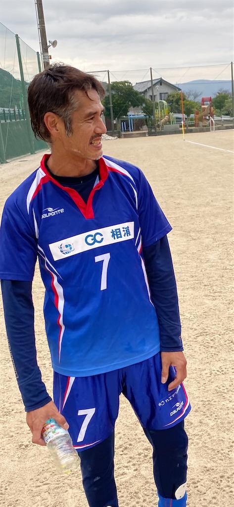 f:id:kaeteku2019:20191206004025p:image