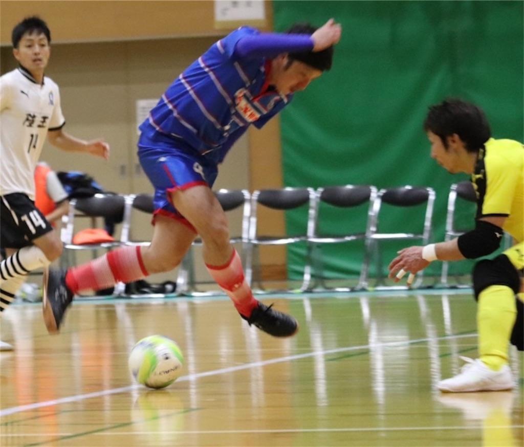 f:id:kaeteku2019:20200107090533j:image