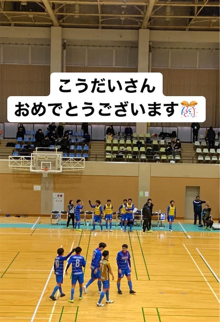 f:id:kaeteku2019:20200127122702j:image