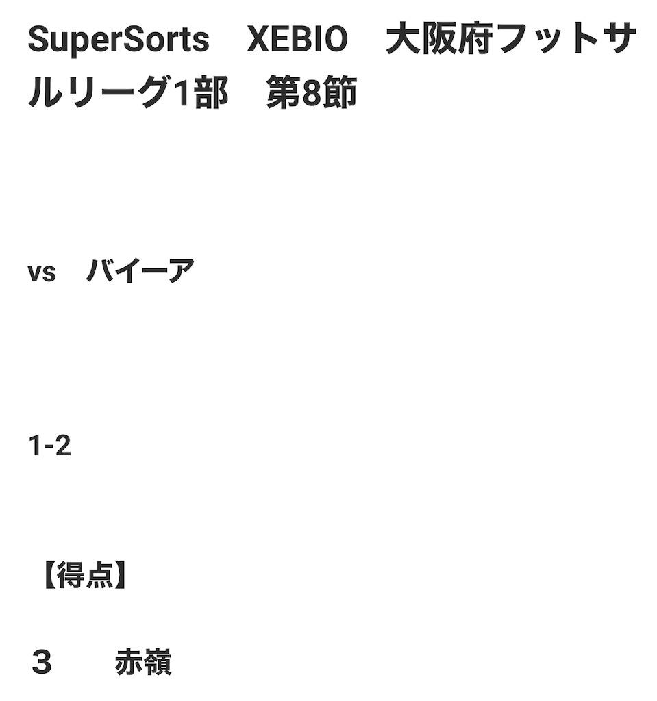 f:id:kaeteku2019:20200211080614j:image