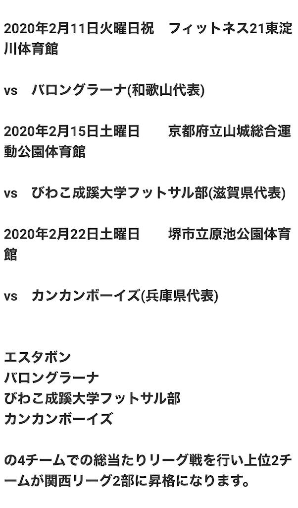 f:id:kaeteku2019:20200211081437j:image