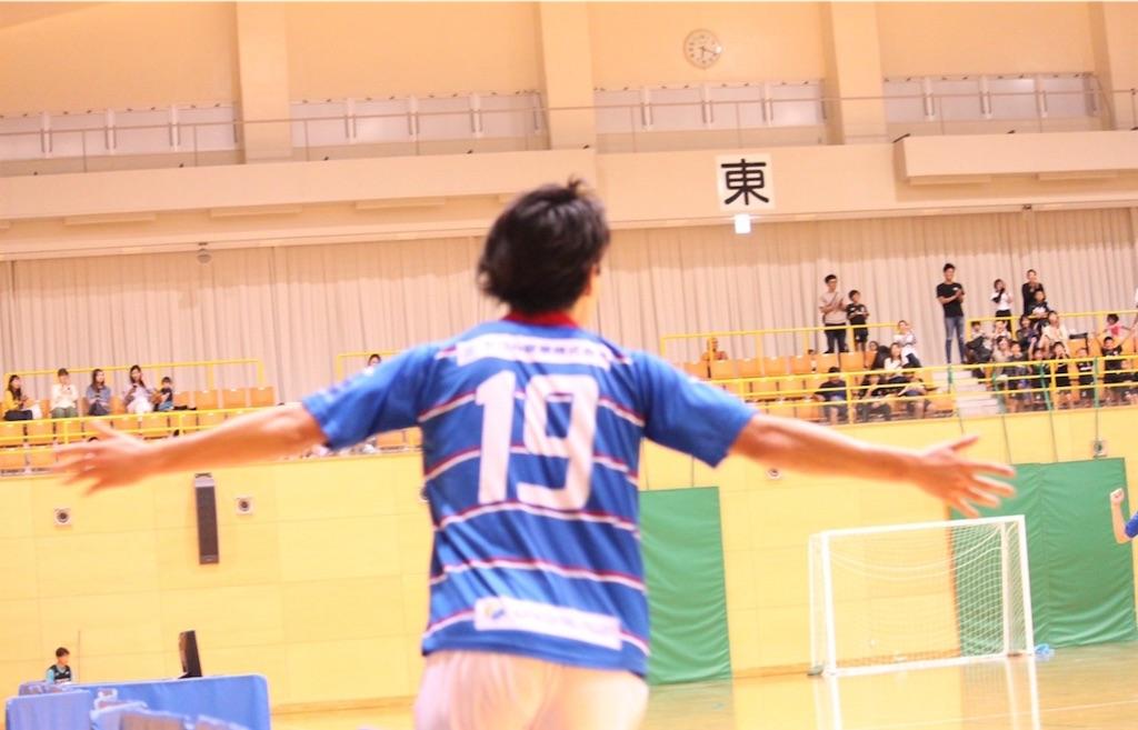 f:id:kaeteku2019:20200219111038j:image