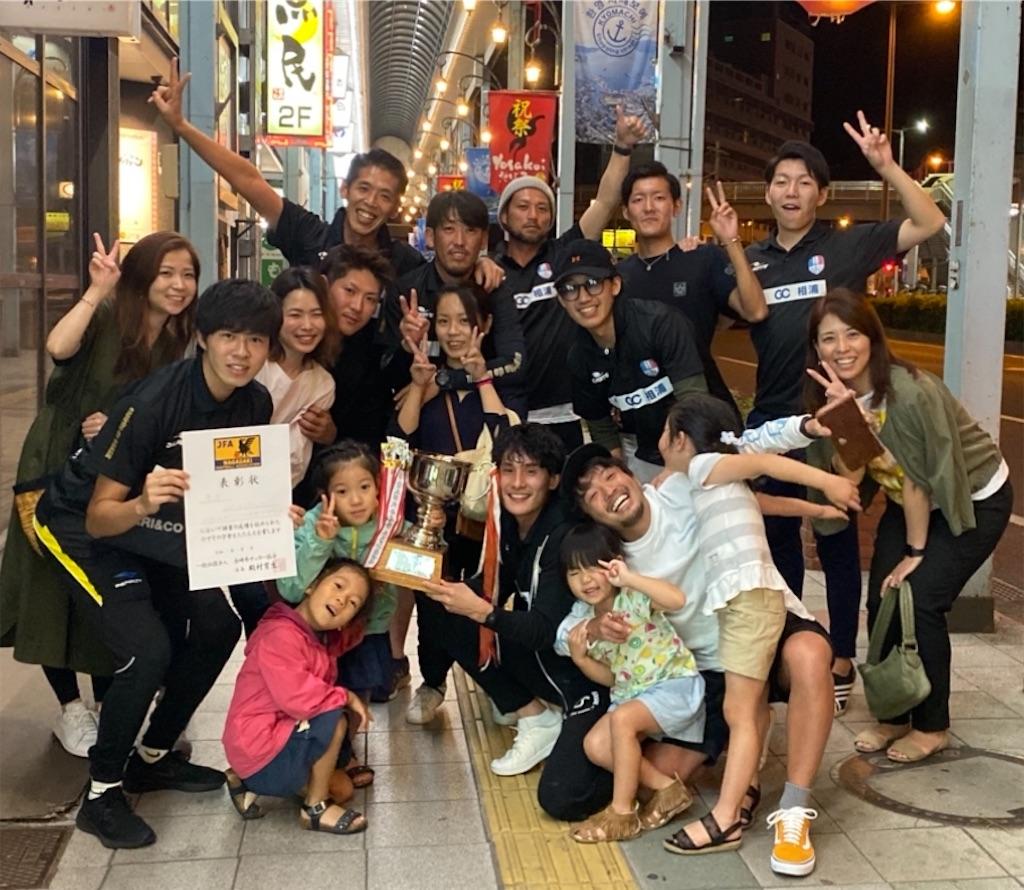 f:id:kaeteku2019:20200224114820j:image
