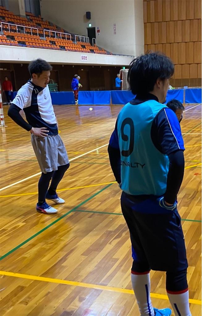f:id:kaeteku2019:20200305233338j:image