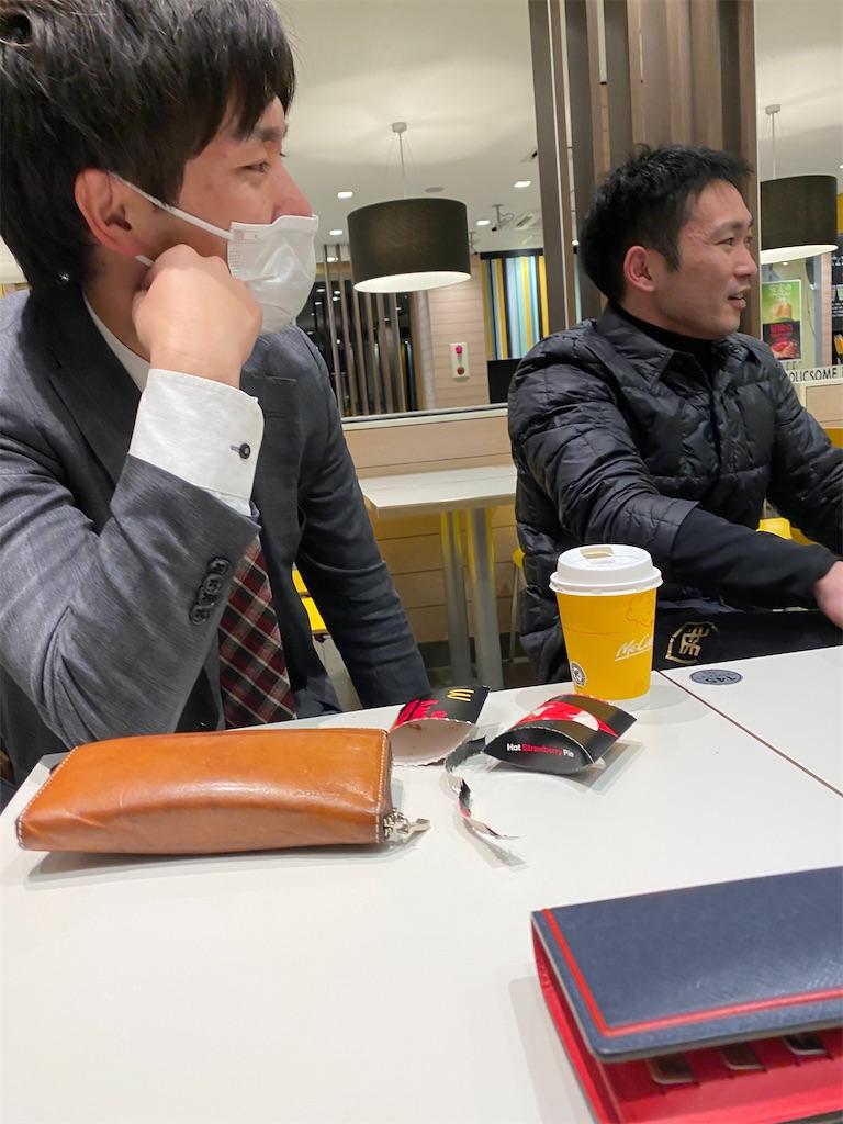 f:id:kaeteku2019:20200320092831j:image