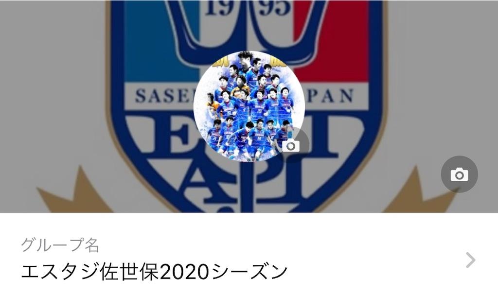 f:id:kaeteku2019:20200402124447j:image