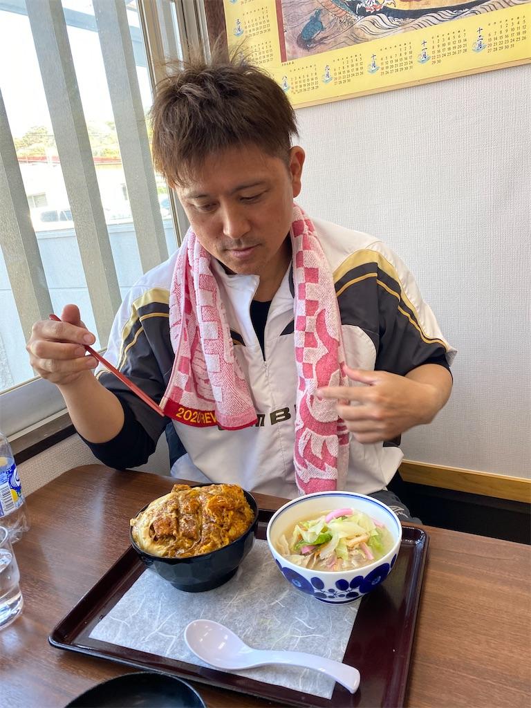 f:id:kaeteku2019:20200410114809j:image