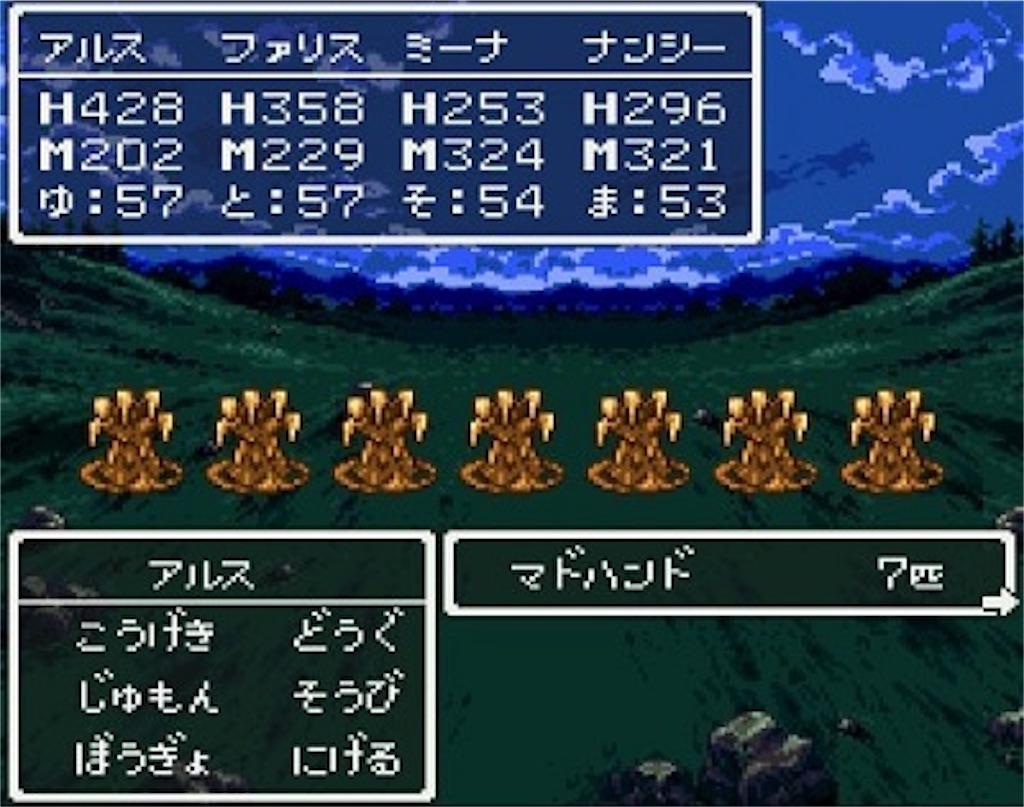 f:id:kaeteku2019:20200410114949j:image