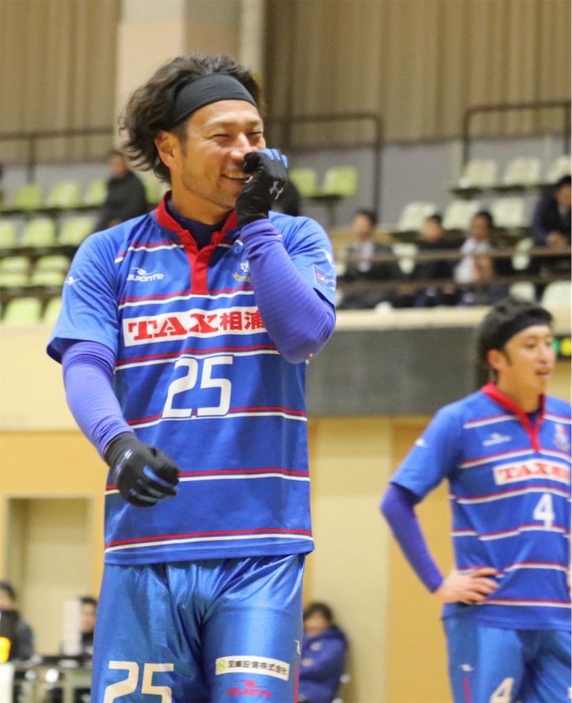 f:id:kaeteku2019:20200412215231j:image