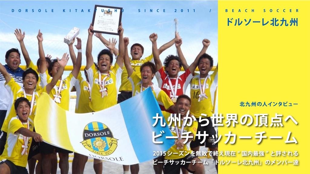 f:id:kaeteku2019:20200415092617j:image
