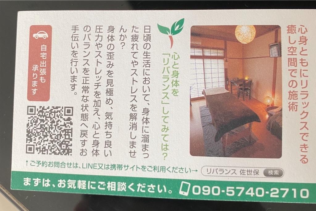 f:id:kaeteku2019:20200604092240j:image