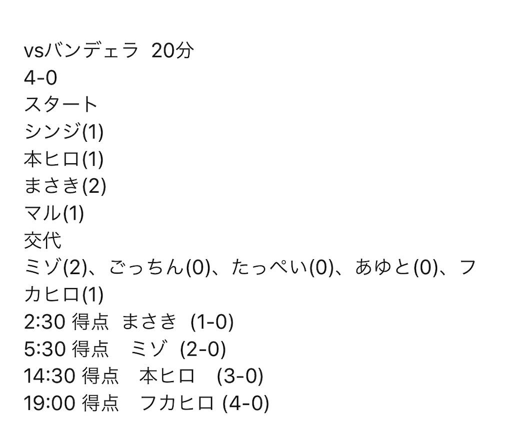 f:id:kaeteku2019:20200617002333j:image