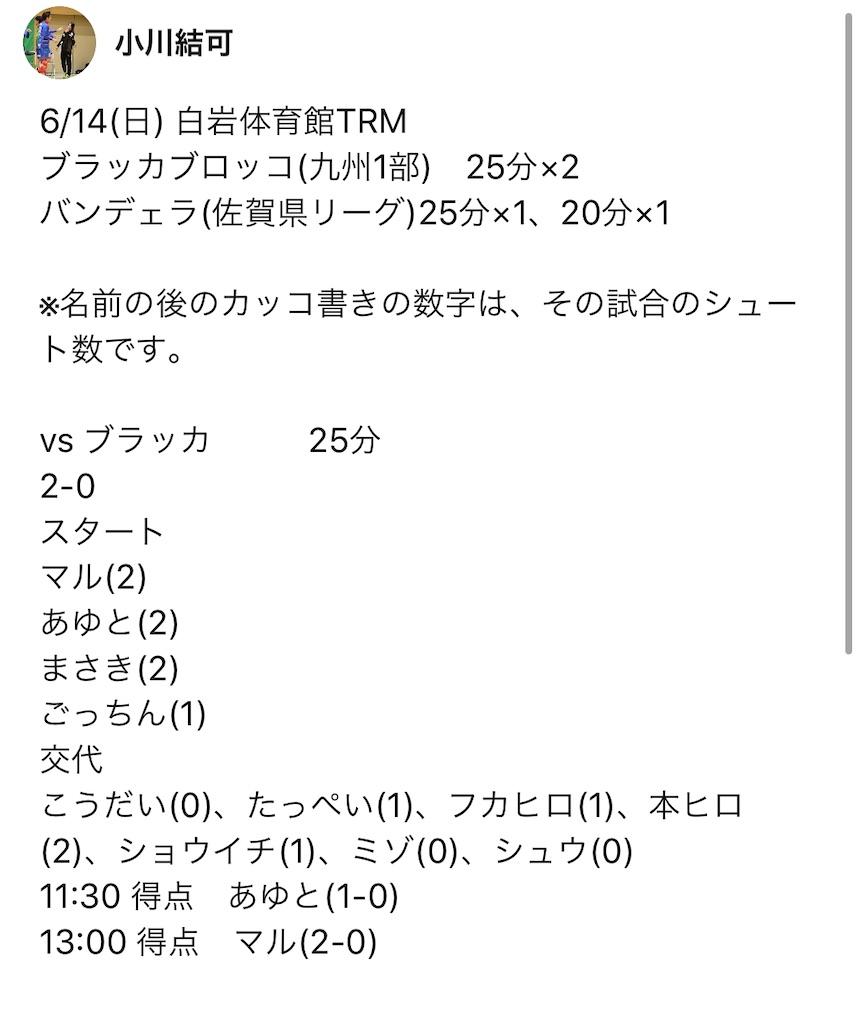 f:id:kaeteku2019:20200617002341j:image