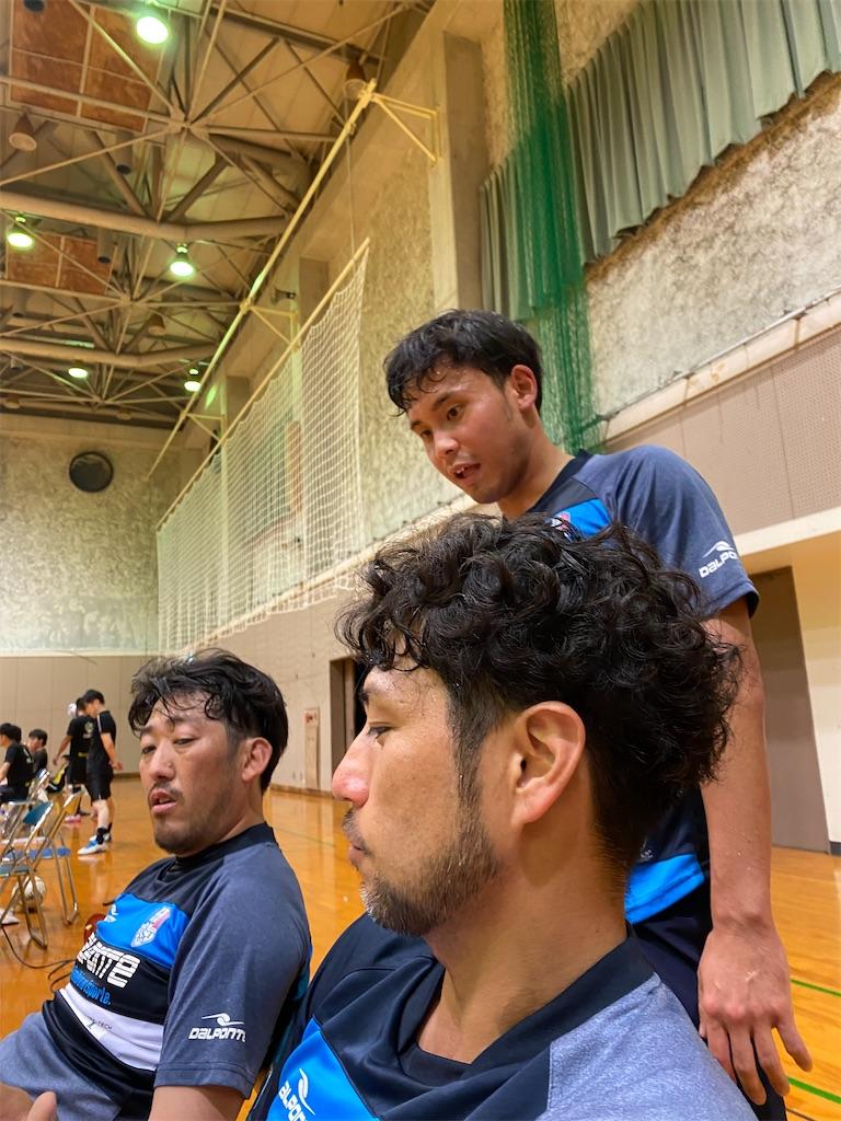 f:id:kaeteku2019:20200617005356j:image