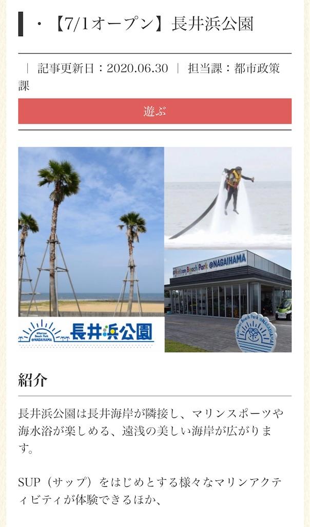 f:id:kaeteku2019:20200719213422j:image