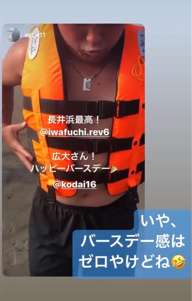 f:id:kaeteku2019:20200719213911j:image