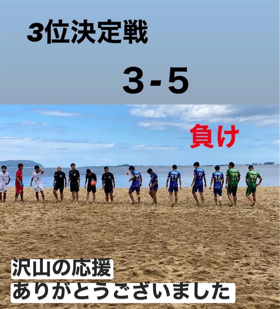 f:id:kaeteku2019:20200731111754j:image