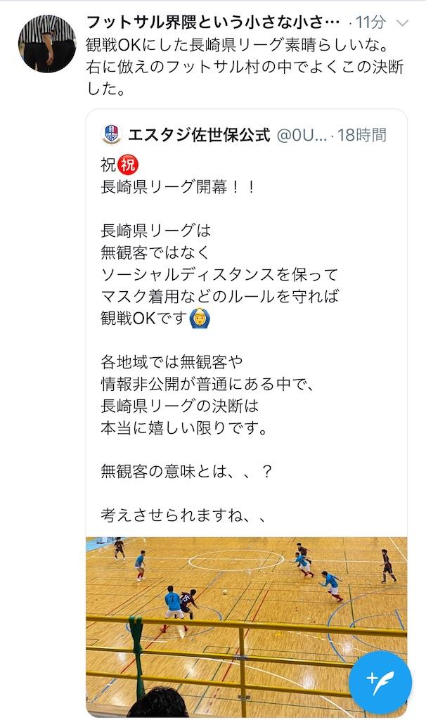 f:id:kaeteku2019:20200810135526j:image