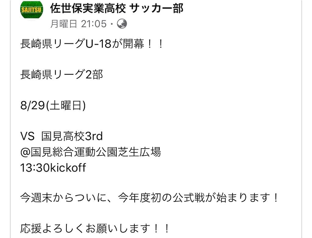 f:id:kaeteku2019:20200826001410j:image