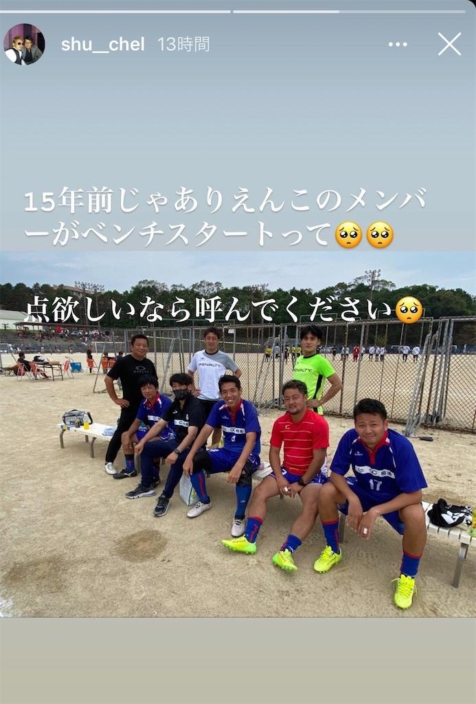 f:id:kaeteku2019:20201008084803j:image