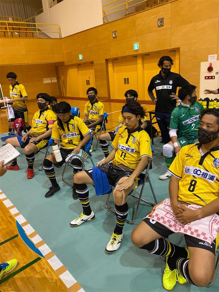 f:id:kaeteku2019:20201020113547j:image