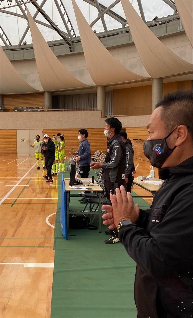 f:id:kaeteku2019:20201104083648j:image